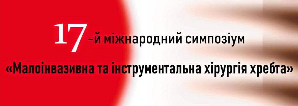 smiss.org.ua